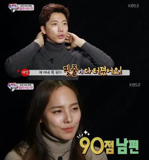 '슈퍼맨' 기태영/사진=KBS2 '슈퍼맨이 돌아왔다' 방송화면 캡처