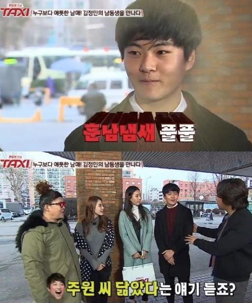 '개그콘서트' 김정민 남동생 /'택시' 캡쳐