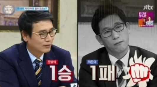 유시민 / 사진= JTBC '비정상회담' 방송화면 캡처