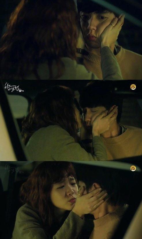 '치즈인더트랩' 김고은 박해진 /tvN 방송화면