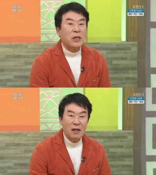 송대관 / KBS 방송 캡처