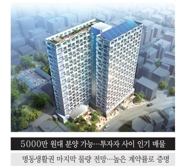 ▲조감도 [자료제공 : 대우조선해양건설]