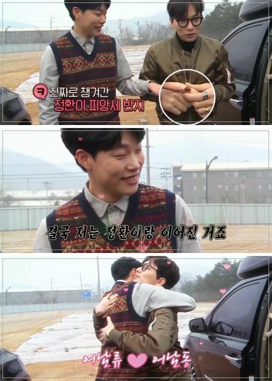 택시 류준열 이동휘 택시 류준열 이동휘/사진=tvN '택시' 방송캡쳐