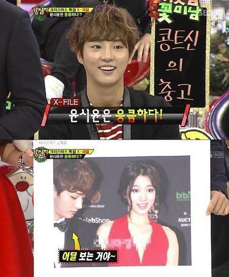 윤시윤 해병대 전역 /SBS '강심장'