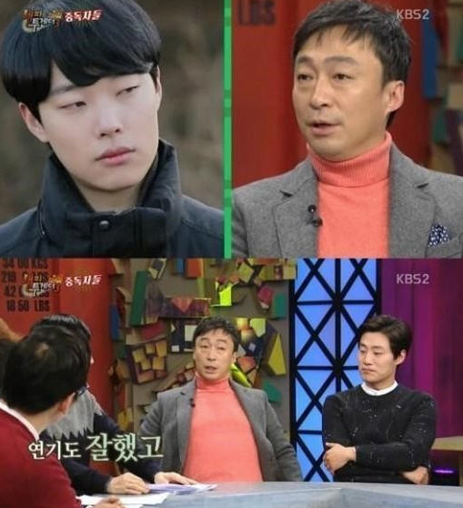 로봇소리 이성민 류준열 /KBS '해피투게더'