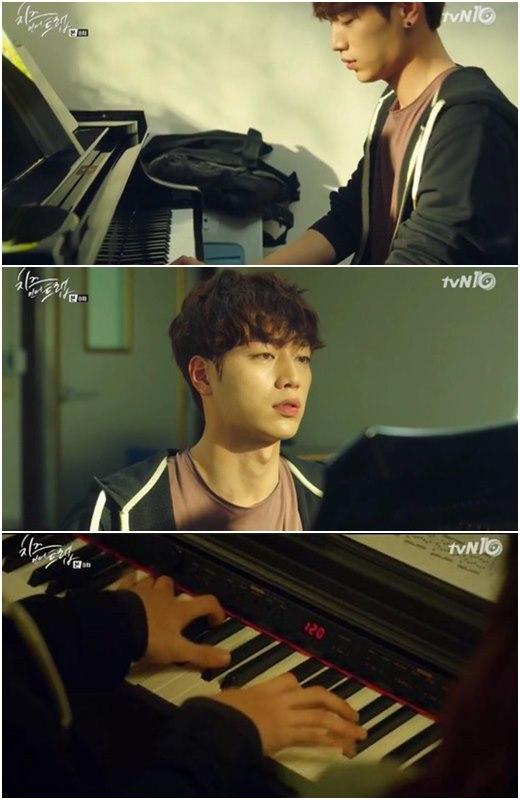 '치인트' 방송 캡처