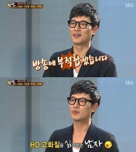 박예진과 혼인신고. 박희순 / 사진=한밤 TV 연예 방송 캡쳐