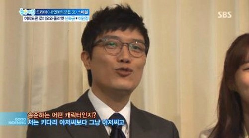 박희순, 박예진과 혼인신고 / 사진=좋은 아침 방송 캡쳐