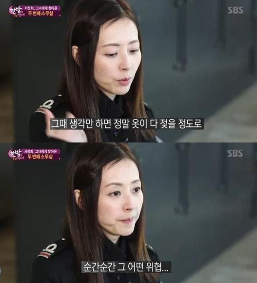 서정희 / SBS 방송 캡처