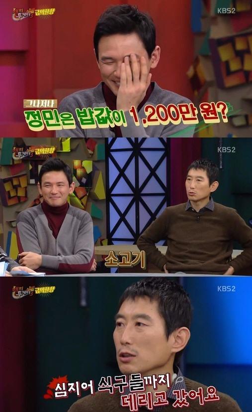 '해피투게더' 황정민/사진=KBS2 '해피투게더3' 방송화면 캡처