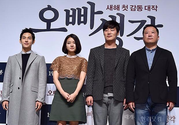 영화 '오빠생각' / 사진 = 변성현 기자