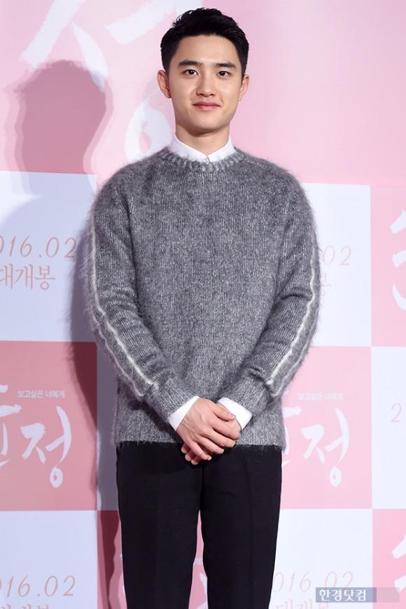 도경수 김소현 도경수 김소현/사진=한경DB