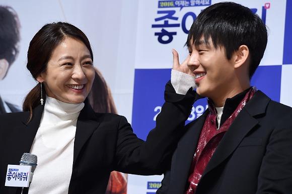 '좋아해줘' 유아인 이미연 / 변성현 기자