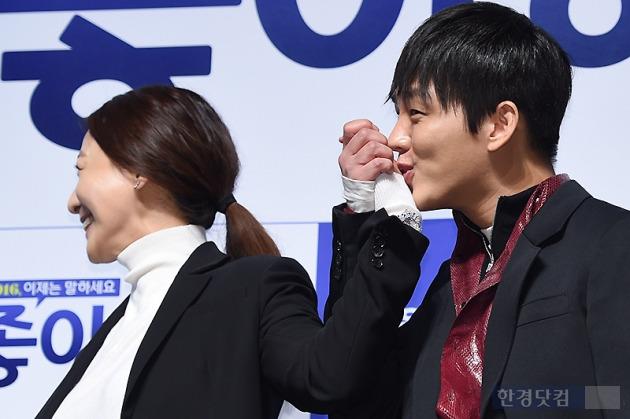 ▶ 이미연, '유아인의 기습 뽀뽀에 당황'