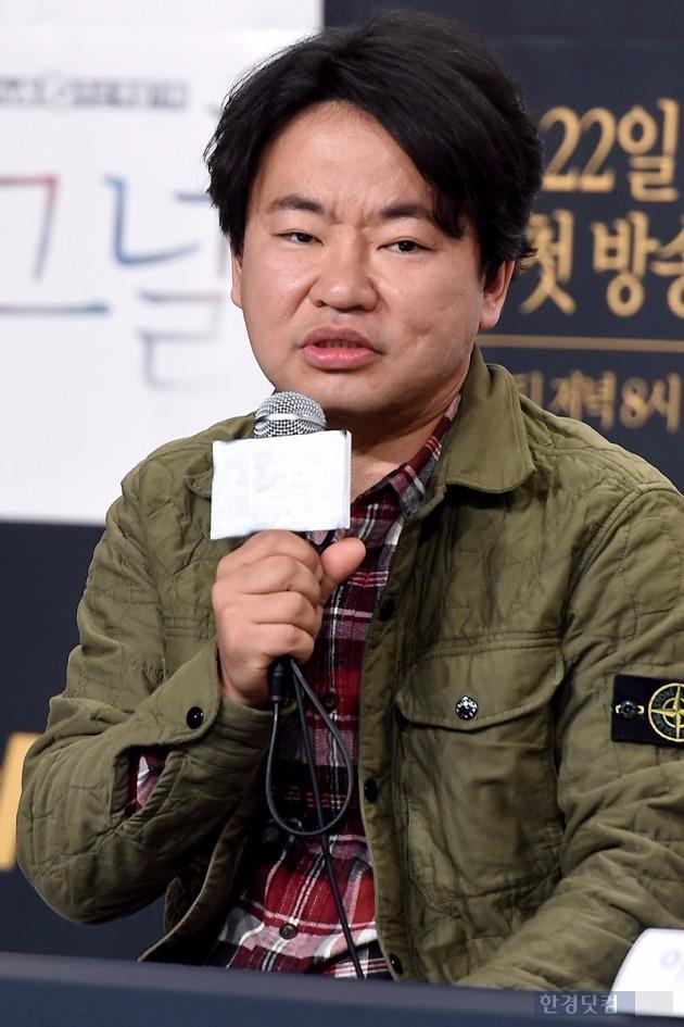 시그날 김원석 감독 /사진=변성현 기자