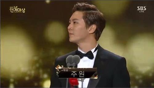 2015 SBS 연기대상 주원.