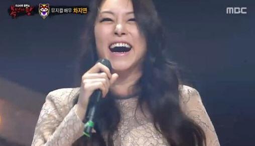 차지연 / 사진=MBC 예능프로그램 '일밤-복면가왕' 방송화면 캡처