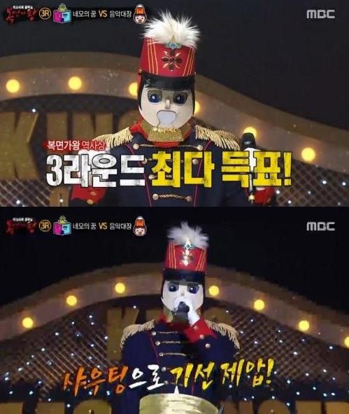 하현우 / 사진=MBC '일밤-복면가왕' 방송화면 캡처