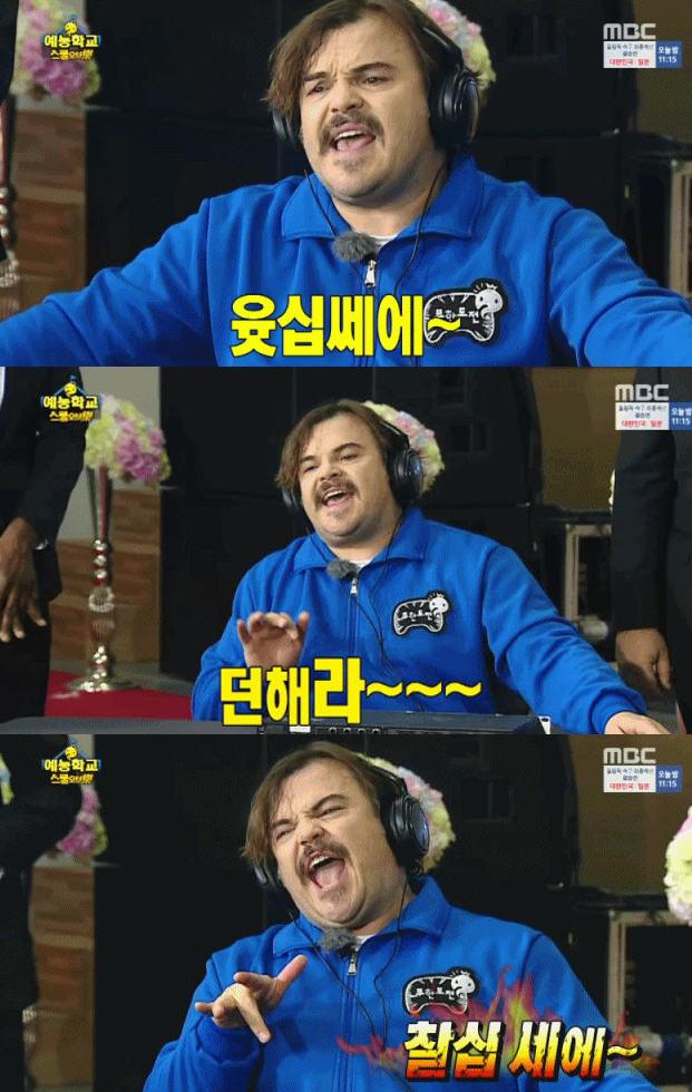 잭블랙이 '무한도전'에서 이애란의 '백세인생'을 부르고 있다. /MBC 방송화면