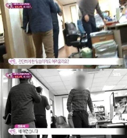 강용석 용산 출마 강용석 용산 출마 / SBS 방송 캡처