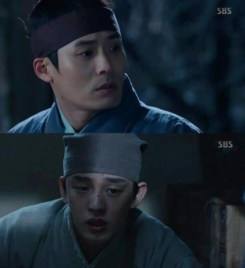 사진= SBS '육룡이 나르샤' 방송 캡처
