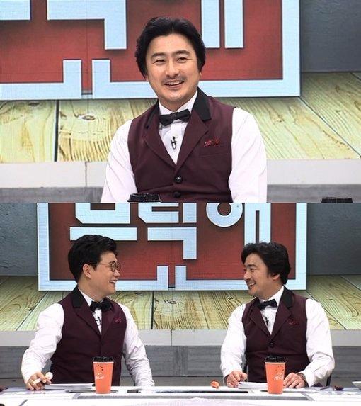 냉장고 안정환/사진=냉장고 안정환,JTBC 제공