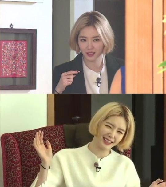 마녀들의 은밀한 레시피 김새롬/사진=마녀들의 은밀한 레시피 김새롬,MBC 에브리원 제공