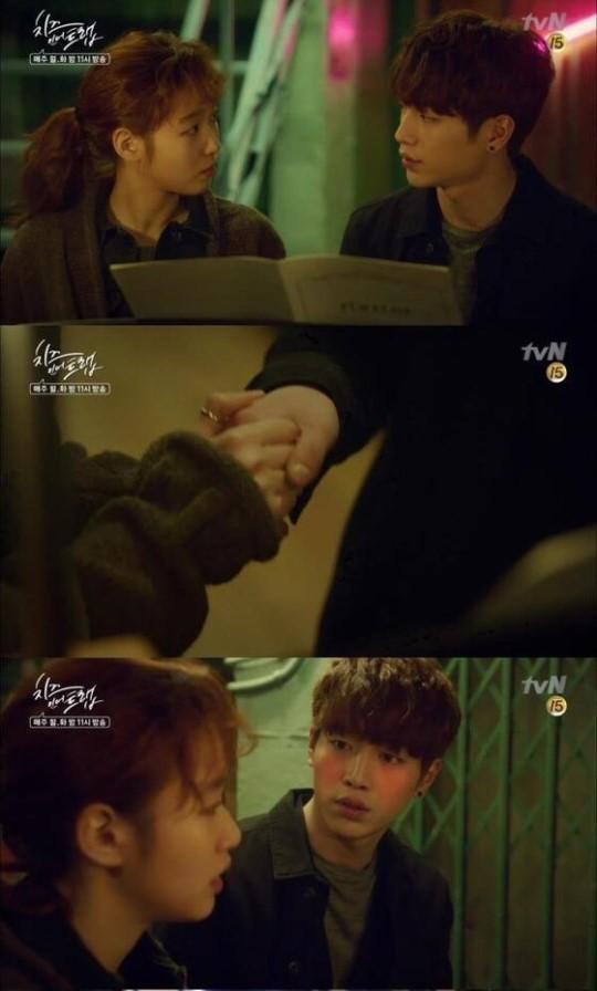 치즈인더트랩 서강준 김고은 / 사진 = tvN 방송 캡처