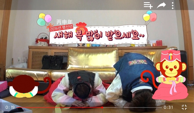 '최고의 사랑' 김숙 윤정수