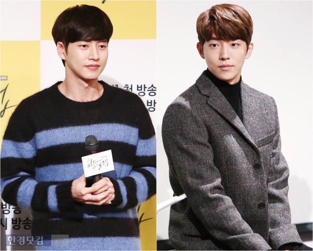 '치즈인더트랩' 박해진 남주혁 / 사진 = tvN 제공