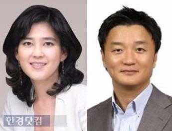 임우재 이부진 이혼소송 항소