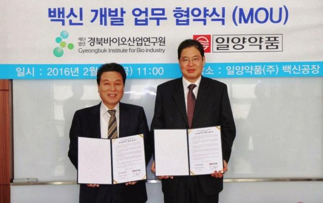 왼쪽부터 김동연 일양약품 사장과 이택관 경북바이오산업연구원 원장