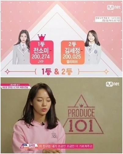 프로듀스 101 전소미, 2위 김세정에 바짝 추격 당해 '아슬아슬'