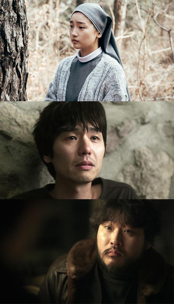'설행 눈길을 걷다' 박소담 김태훈 최무성