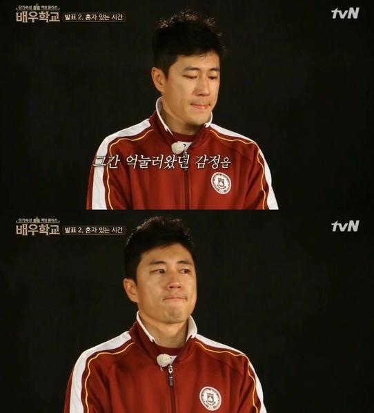 '배우학교' 장수원/사진=tvN '배우학교' 방송화면 캡처