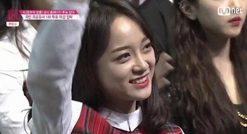김세정 / 사진= Mnet '프로듀스101' 방송화면 캡처