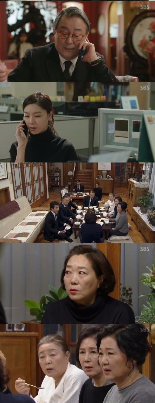 김수현 신작 '그래 그런거야' 반응은?…네티즌