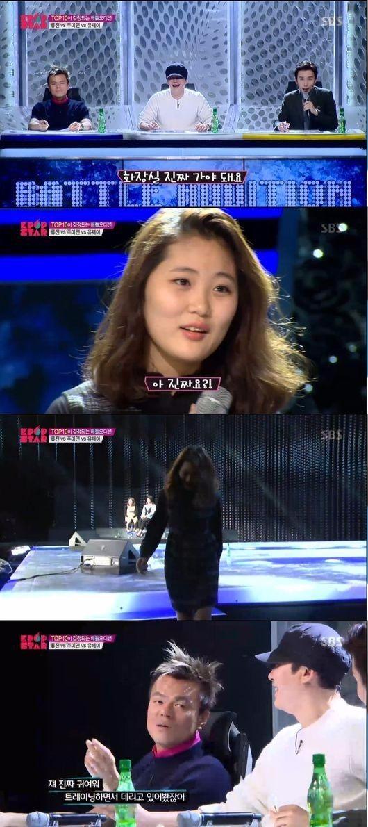 K팝스타 유제이, 배틀 앞두고 돌연 화장실행 '녹화중단'…박진영 '당황'