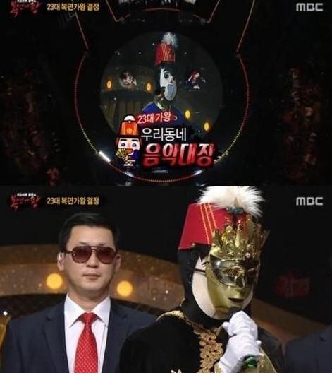 복면가왕 음악대장 하현우 / 사진=MBC '일밤-복면가왕' 방송화면 캡처