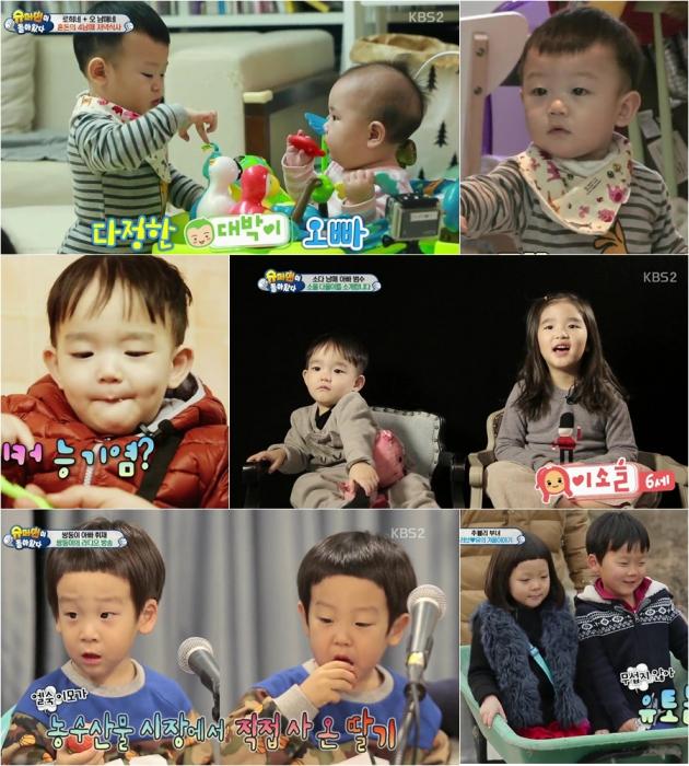 '슈퍼맨이 돌아왔다' KBS