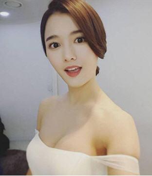 남보라 열애 /남보라 인스타그램