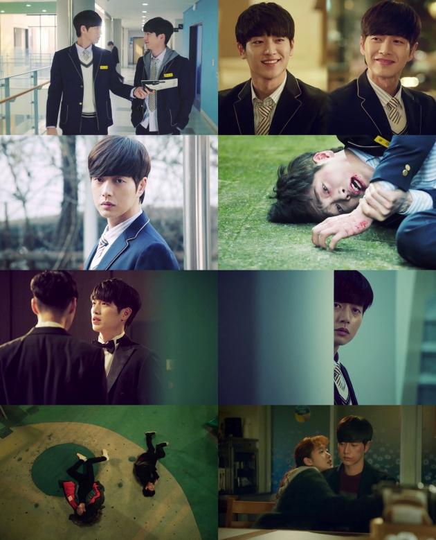 '치즈인더트랩' 서강준 박해진/tvN