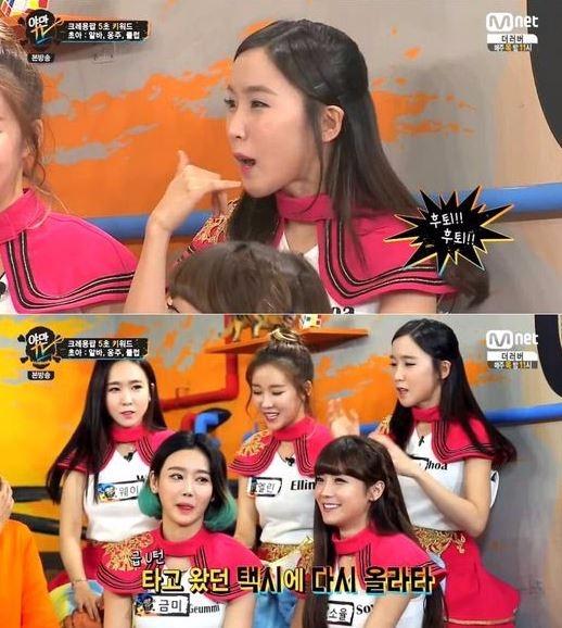 크레용팝 초아/사진=크레용팝 초아, 야만TV 방송 캡쳐