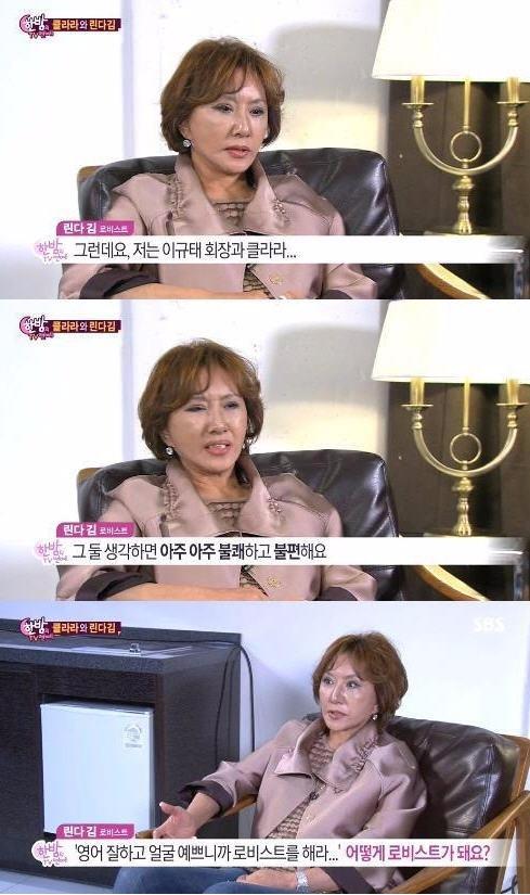 사진=SBS '한밤의 TV연예' 방송화면 캡처