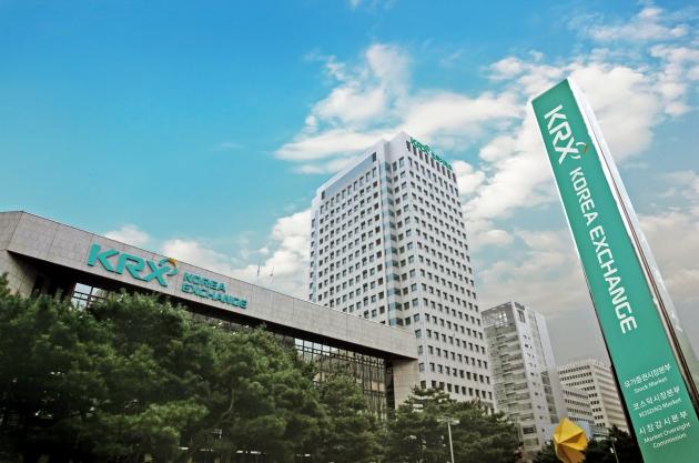 한국거래소 서울사무소 전경(사진=한국거래소)