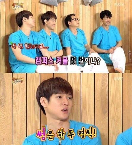 사진=KBS 2TV '해피투게더3' 방송화면 캡처