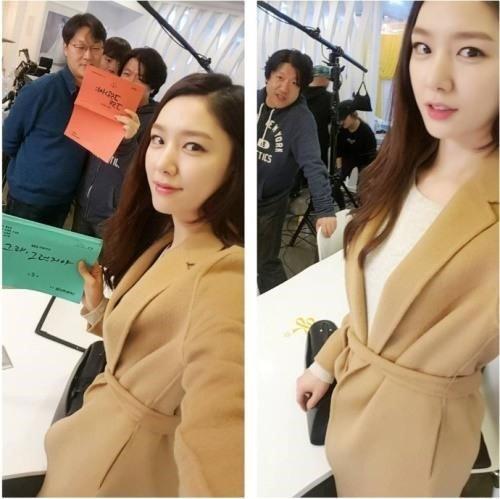 '그래 그런거야' 서지혜, 촬영현장에서 걸그룹 뺨치는 동안미모 과시