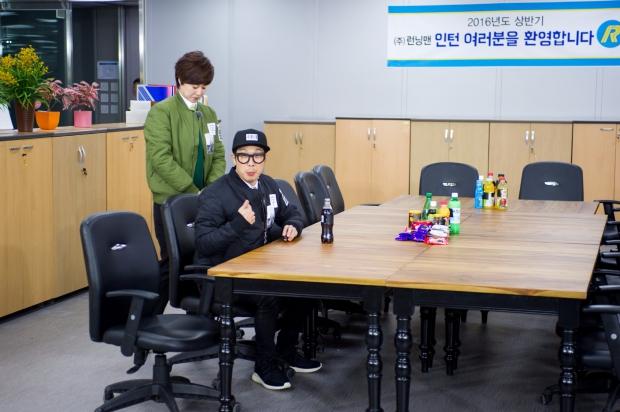 사진 = SBS '런닝맨' 방송 캡쳐