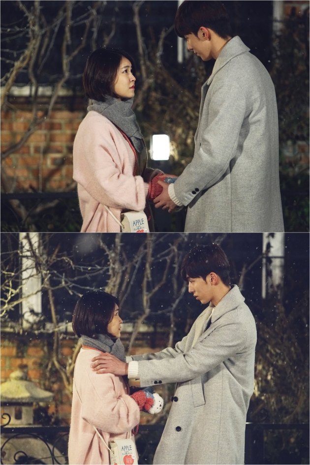 사진=tvN '치즈인더트랩'