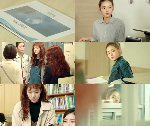 tvN '치즈인더트랩(이하 치인트)'